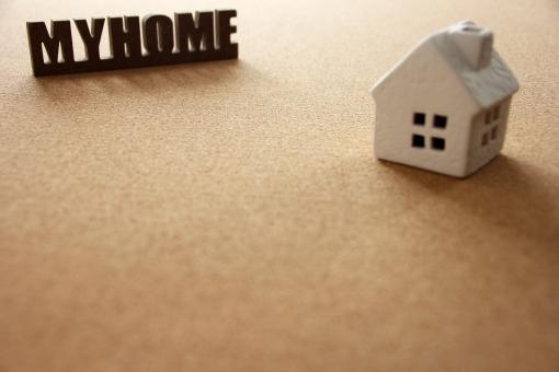 家 住まい マイホーム MYHOME MYHOME ハウス HOUSE HOUSE 住居 住む 家を買う 購入 契約 予算 頭金 計画 プラン 予定 スケジュール 建築会社 住宅会社 リフォーム 間取り プランニング 見積もり プレゼン 提案 戸建て 一戸建て 庭