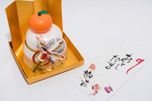 鏡餅 餅 金屏風 賀正 みかん お年玉 正月 年始 ポチ袋 お祝い 楽しい 行事 迎春 子ども 期待