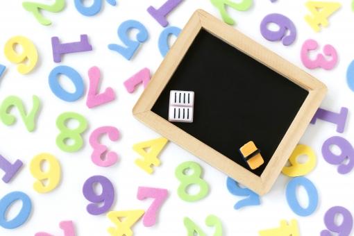 カラフルな数字と黒板の写真