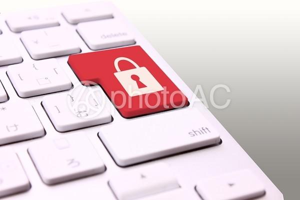パソコン セキュリティ1の写真