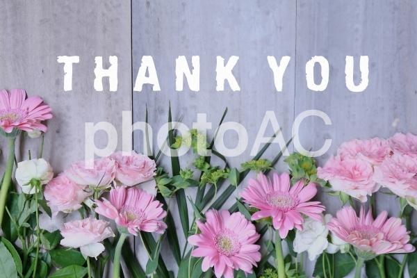 THANK YOUの写真