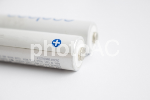 白い蓄電池5の写真