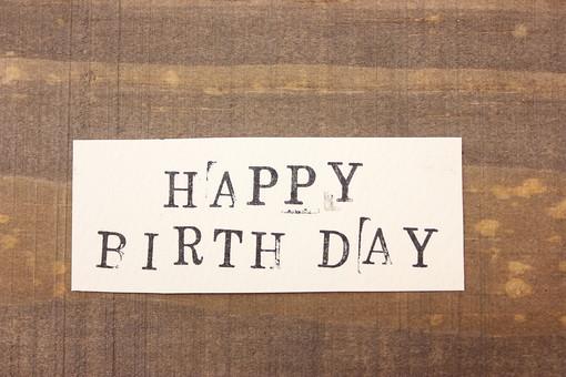 木 板 ウッド ナチュラル アンティーク 紐 麻紐 ひも 麻ひも メッセージカード カード  イベント 記念日 記念 プレゼント ギフト 文字 アルファベット 英語 英文 ハッピーバースデー 誕生日 HAPPY BIRTHDAY スタンプ はんこ ハンコ 判子 紙