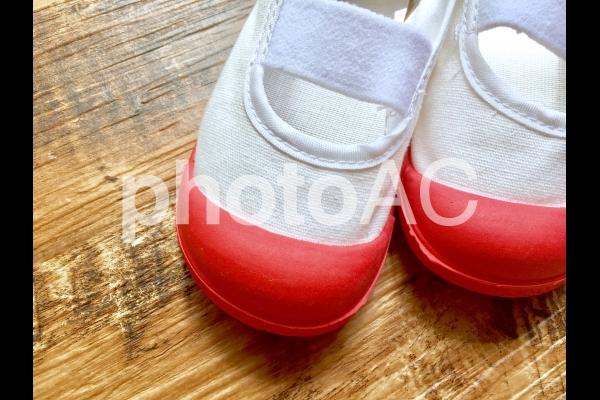 子供の上履きの写真