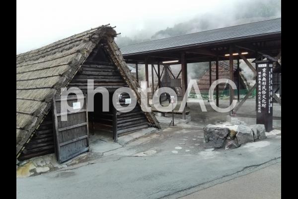明礬温泉 湯の花小屋の写真