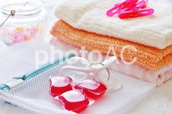 タオル&洗濯グッズの写真