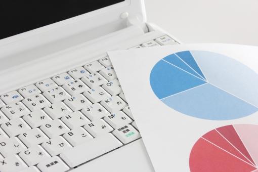 パソコン ノートパソコン 資料 PC PC 書類 ビジネス 円グラフ グラフ 市場 比率 割合 分析 情報 インフォメーション 比較 営業 プレゼン 効果 推移 提案 背景 素材 エクセル グラフ作成 データ 資料作成 グラフ化 ビジュアル 視覚化