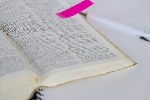 辞書 英和辞典 英語 勉強 ノート リングノート シャープペンシル 文具 フセン 文房具 文具 ステーショナリー