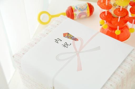 内祝い 内祝 のし ギフト 贈り物 贈物 プレゼント 日本 習慣 慣習 和 赤ちゃん 出産 祝い お返し おもちゃ 贈る お祝い 行事