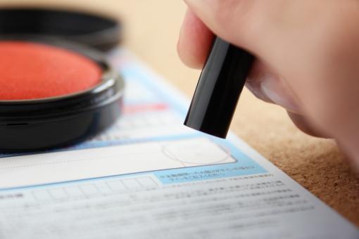 契約する 契約書 押印 捺印 印鑑 ハンコ 判子 はんこ 申し込む 申込む サイン 購入 買う 売買契約 賃貸契約 背景 素材 背景素材 ビジネス 朱肉 銀行ローン カードローン クーリングオフ 保証人 連帯保証人 認印 調印 記名 証明書 イメージ