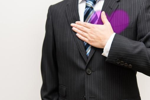 緊張 愛 手 安心 ドキドキ スーツ ハート 恋 想い 恋人 好き 片思い ピンク ラブ サービス 不安 ビジネス ボランティア 助ける ネクタイ 男性 ホテル 結婚 決意 プロポーズ 伝える 告白