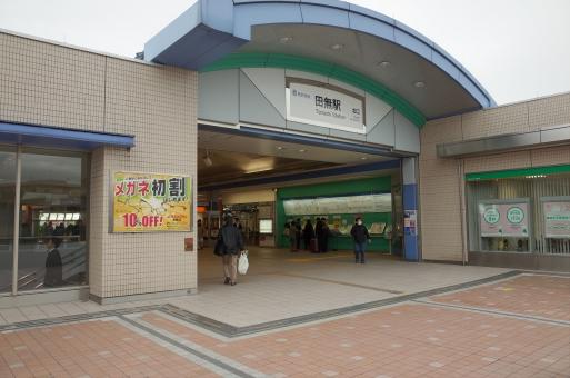 田無駅 西武新宿線 市役所 急行停車駅 西東京市