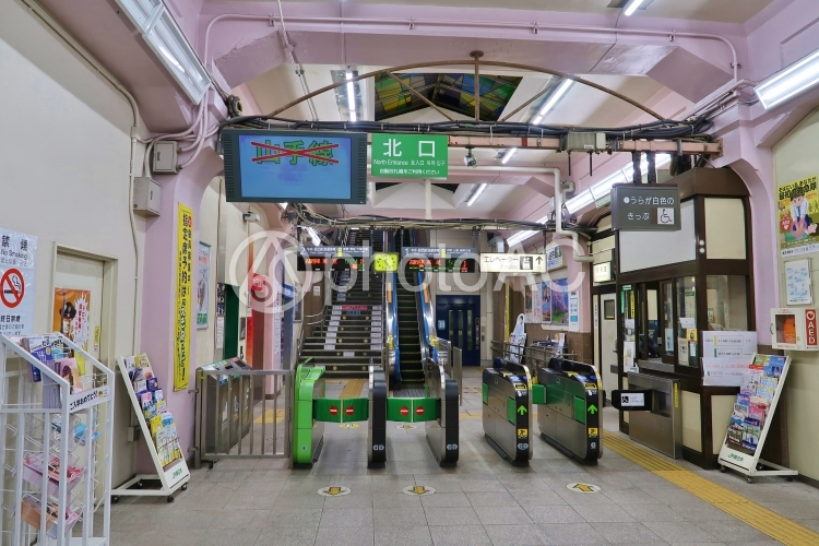 JR大久保駅1の写真