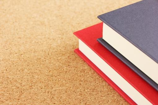本 書籍 冊子 ハードカバー ほん ホン ブック BOOK BOOK Book book ビジネス書 参考書 資料 学習 習得 受験勉強 教本 赤い本 青い本 背景素材 読書 積読 速読 新刊 話題 ブログ ウェブ web blog