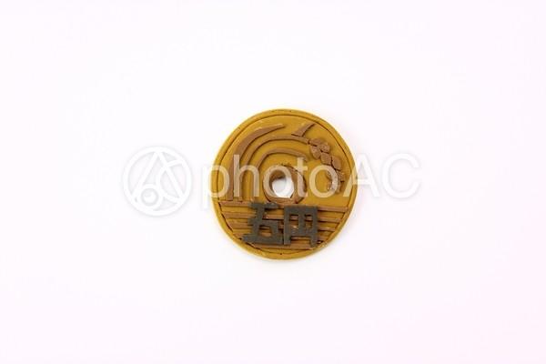 クレイアートの5円玉の写真