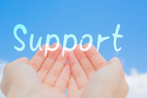 サポート 手 ハンド 女性 支える ボランティア 親 子供 講師 ティーチャー 生徒 先輩 優しい 青空 空 雲 英語 単語 ビジネス 教育