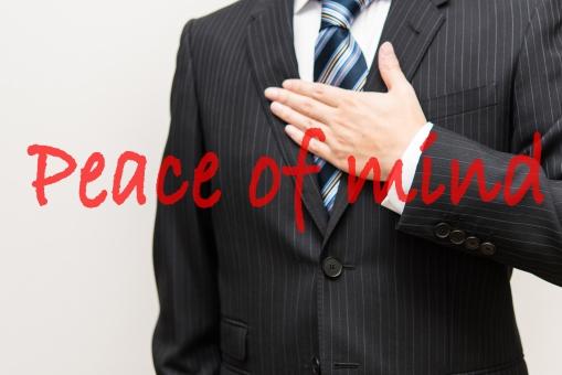 安心感 任せる ビジネス 先輩 上司 サービス 後輩 ホテル 営業 部下 仕事 助ける 守る スーツ ボランティア ジェスチャー 手 信頼 身振り 頼る 受け持ち 英語 アルファベット