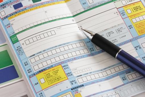 申込書 申込み用紙 申込用紙 用紙 紙 ペン ボールペン 記入 氏名 住所 生年月日 職業 勤務先 選択 選ぶ 注文 商品 申請書 注文書 予約 購入 登録 契約 書類 発注 請求 入会 成約 成立 ビジネス