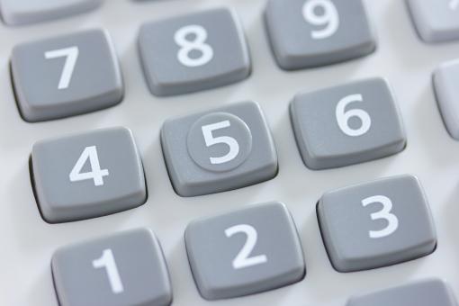 テンキー 数字 ナンバー 数値 データ 入力 キーパンチャー 電卓 計算機 集計 作業 ビジネス 仕事 業務 素材 背景 背景素材 イメージ 経理 統計 金額 税金 お金 価格 値段 値引き 合計