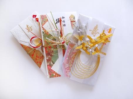 御祝儀袋 ご祝儀袋 御祝い お祝い 祝い事 行事 寿 結婚祝い 和紙 金封 のし 水引 鶴 紅白 金色 贈り物 縁起