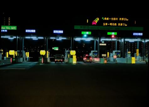 ハイウエイ 夜間運転 第二京阪道路 料金所 etc 夜間ドライブ 高速道路 一旦停止 徐行 ドライブ etcカード