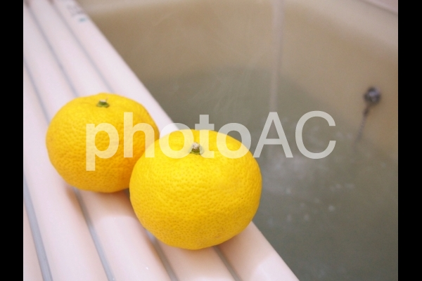 おうちでゆず湯の写真