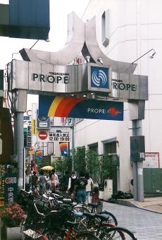 satochi サトチ 埼玉 saitama 所沢 tokorozawa 商店街 プロペ通り street 自転車 bicycle さいたま サイタマ ところざわ トコロザワ しょうてんがい ぷろぺどおり じてんしゃ