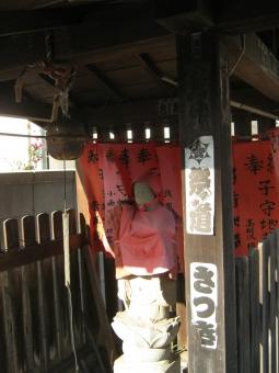 子守地蔵 小金井 武蔵野神社 地蔵 神社