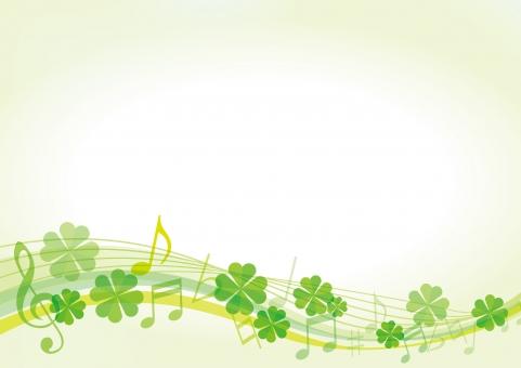 自然 演奏 音楽 ウェーブ 初夏 グリーン クローバー 四葉 緑 環境 バック ト音記号 歌 流れ 四ツ葉 新緑 若葉 緑 春 初夏 楽譜 ハーモニー コンクール 演奏会 発表会 音符 背景 テクスチャ 4月 葉