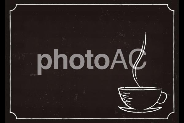 黒板05の写真