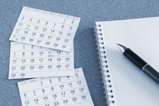 カレンダー ペン 予定 計画 プラン プランニング スケジュール 活動予定 行動予定 ビジネス 業務 業務予定 月間 月日 年月 日付 マンスリー デイリー 年間 四半期 期日 締め切り 目標 ゴール 背景 素材 壁紙 プロジェクト 日程 シフト