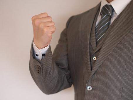 ビジネスマン ビジネス サラリーマン オフィス スーツ 男性 ガッツポーズ 握りこぶし 達成 達成感 やる気 こぶし ノルマ 内定 就職 就活 就職活動 内定通知 面接 やる気 メンタル 社会人 社会 会社 働く 経済 希望 ファイト 勝つ 勝利