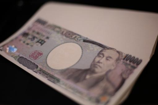一万 一万円 一万円札 1万 1万円札 1万円 束 札束 お金 かね 金 ビジネス 銀行 買い物 黒 スペース 収入