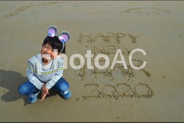 子供HAPPYNEWYEAR2020の写真