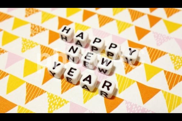 文字キューブ HAPPY NEW YEAR ハッピーニューイヤー 斜めの写真