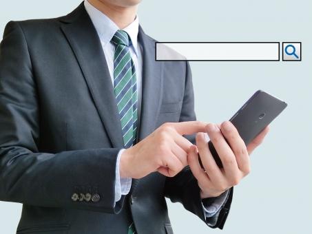 ビジネス ビジネスマン キーワード アドバイス SEO 検索 サーチ オフィス インターネット ツール ランキング タッチパネル アプリ ネットワーク ネット IT 情報 デジタル 調査 ツール つながる スマホ スマートホン タッチ 画面 ホームページ 上位 ウェブ 登録 対策 上位 ウェブ 登録 対策
