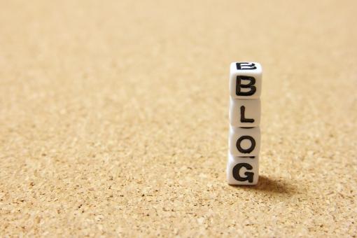 ブログ ぶろぐ blog BLOG Blog BLOG blog Blog 日記 ウェブ サイト ホームページ web web素材 素材 背景 背景素材 壁紙 イメージ タイトル 表紙 台紙 スペース コピースペース テキスト SNS SNS 記事投稿 ビジネス インターネット