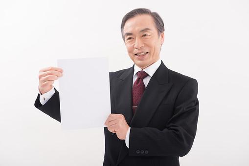 日本人 男性 男の人 人間 人物 大物 大御所 50代 60代 スーツ ネクタイ ビジネスマン 会社 社会人 社員 職員 政治家 議員 白背景 白バック 年号 方針 発表 会見 紙 見せる 笑顔 示す 大臣 総理 首相 mdjms004