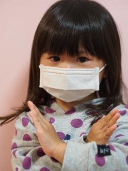 子供 子ども 女児 風邪 インフルエンザ 日本人 しんどい japanese mask cold girl child kids 幼児 バッテン ばってん ダウン no ばつ バツ 無理 アウト ダメ 少女 育児 花粉症 マスク 女の子 園児