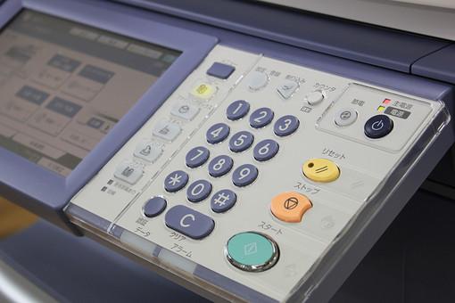コピー コピー機 FAX 複合機 事務機器 オフィス 情報 ビジネス 事務 事務処理 office 会社 仕事 作業 勤務 働く Job 数字 番号 ボタン 画面 コンビニ 通信機 ファックス 送る 送信 書類 データー データ