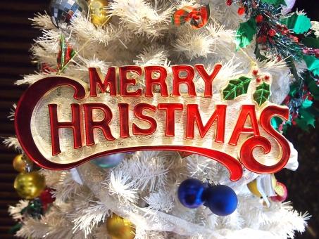 クリスマス クリスマスツリー ツリー メリークリスマス デコレーション 飾り 12月 冬 クリスマスイブ イブ 聖夜 クリスマスパーティー christmas merry christmas