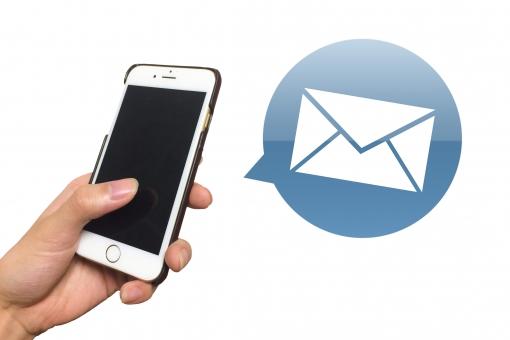 リマインドメールサービス