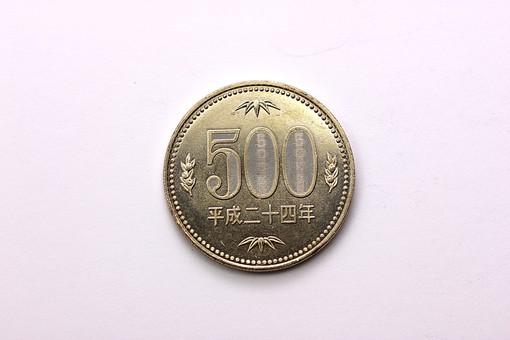 硬貨 日本の小銭 日本のお金 日本のコイン おつり 500円玉 お金 コイン 金 一枚 50 1 ニッケル黄銅 お釣り つり 500円玉を置く 日本円 小銭 小銭を置く マネー コインが1枚 近い500円 近くから撮った500円 アップの500円   シルバーコイン 真正面から見た500円