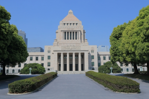 東京の国会議事堂の写真