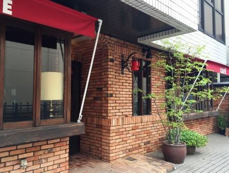 カフェ 喫茶店 飲食店 お店 入口 店がまえ 煉瓦 赤 レンガ 外観