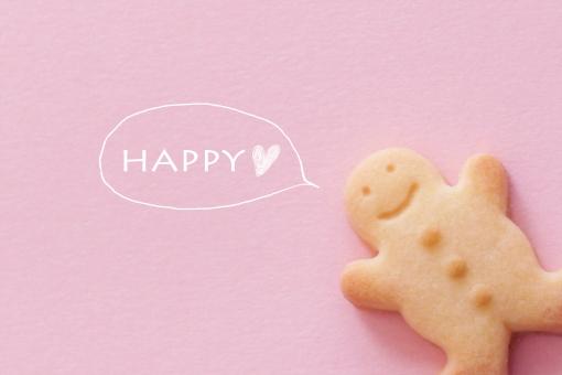 クッキー お菓子 スイーツ 人 人型 人形 HAPPY ハート 幸せ ふきだし 吹き出し クッキーマン