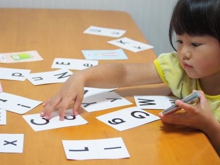 女児 幼児教育 japanese 子供 日本人 勉強 girl child kids english card study 三歳 園児 幼児