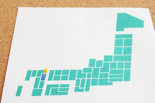 大分県 大分市 九州地方 都道府県 日本地図 マップ MAP 位置 場所 所在地 地理 授業 教材 Oita oita OITA 背景素材 壁紙 おおいた 資料 データ 情報 図形 ビジネス ツール 説明 簡素化 温泉 観光地 外国人