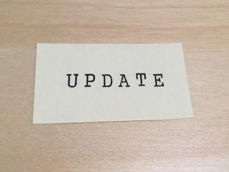 stamp スタンプ アルファベット 文字 英語 英字 壁 メッセージ メモ 紙 背景 素材 背景素材 壁紙 コトバ 言葉 ことば アップデート update 更新 最新 最新式 最新にする 最新版 最新情報 最新化 修正 改訂 改正 アプデ ビジネス