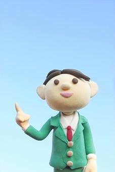 クレイ クレイアート クレイドール ねんど 粘土 クラフト 人形 アート 立体イラスト 粘土作品 人物 ビジネスマン ビジネス 働く人 サラリーマン 仕事 ガッツポーズ 屋外 外 空 青空 ビル 先生